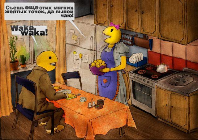 http://pnac.ru/images/ris/pacman.jpg