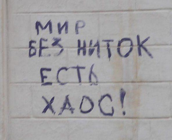 http://dl.ziza.ru/other/072009/03/pics/080_pics.jpg