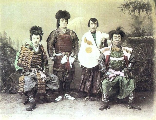 http://upload.wikimedia.org/wikipedia/commons/thumb/a/a6/Samurai_in_1880.jpg/776px-Samurai_in_1880.jpg