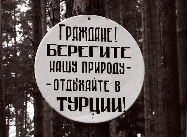 http://admemo.ru/2009-07-pvd/114.jpg