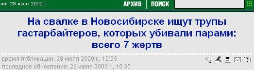 http://pics.livejournal.com/khaodar/pic/0007sc5t.jpg