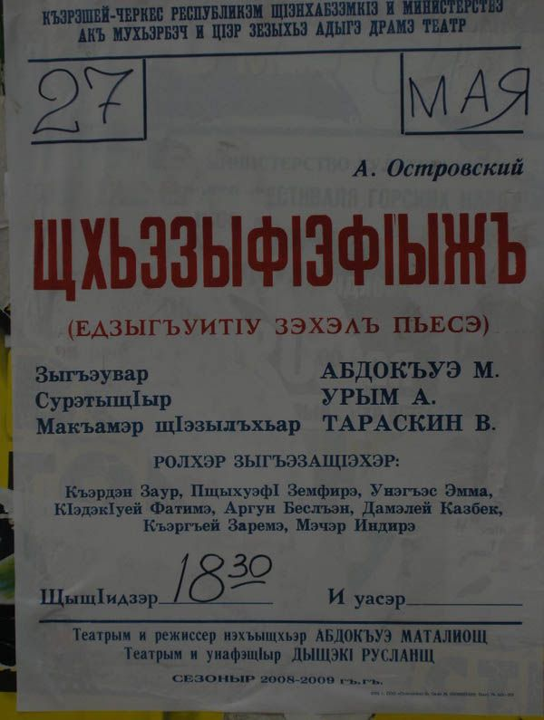 http://trinixy.ru/pics4/20090819/podborka_669_85.jpg