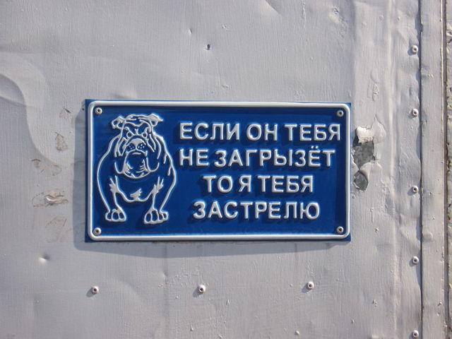http://photo.dsumin.ru/d/72367-2/IMG_3834.JPG