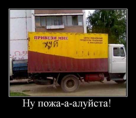 http://www.voob.ru/images/posts/926294193.jpg