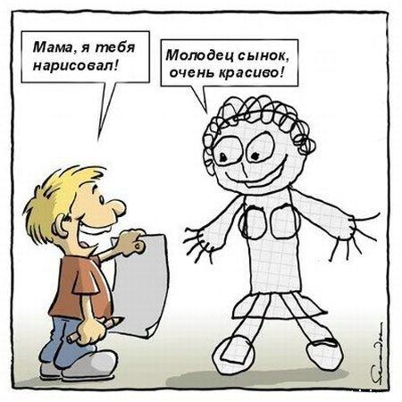 http://pit.dirty.ru/lepro/2/2009/08/30/24985-204649-0d3a8c401996a2f1b1a2f8228da5ade8.jpg