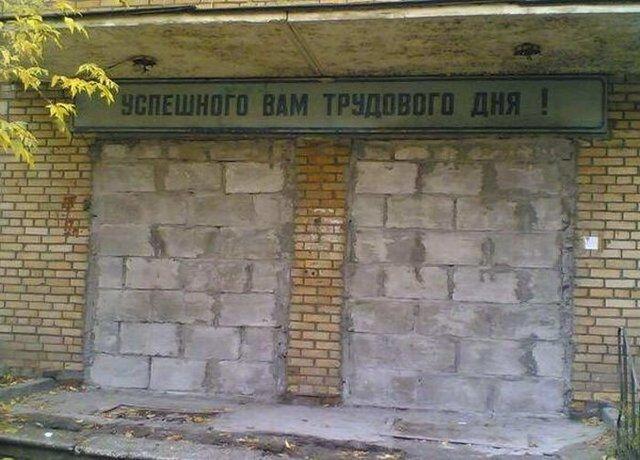 http://images3.webpark.ru/uploads53/090903/Russians_35.jpg