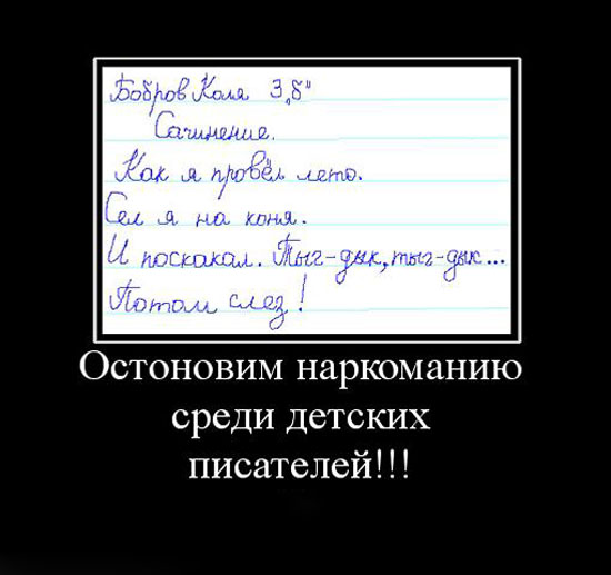 http://www.chukcha.net/uploads/posts/2009-09/1254249093_01.jpg