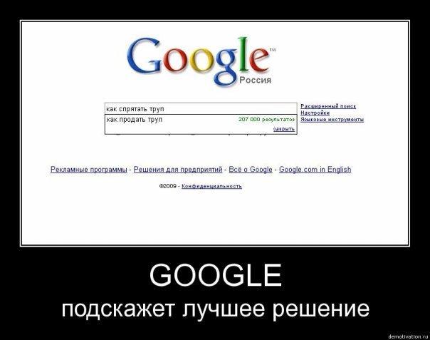 http://cs1850.vkontakte.ru/u7230003/96715621/x_d00a3a90.jpg