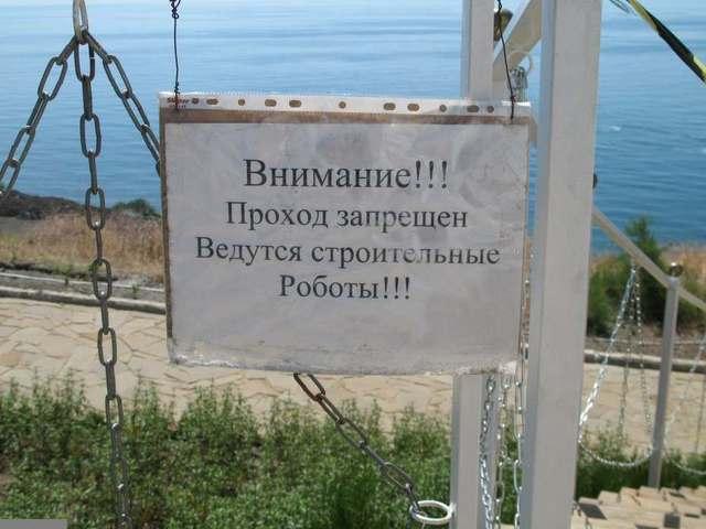 http://bsk.kpgs.ru/2009/101009/original/1609-blll1.jpg