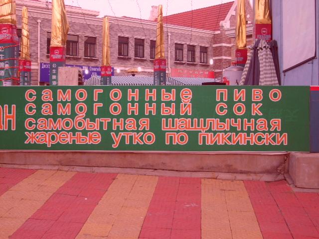 http://se7en.ru/files/post16073/S6002846.JPG