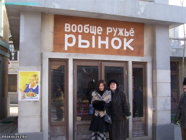 http://s50.radikal.ru/i128/0910/d2/814760e8ea62.jpg