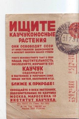 http://dl.ziza.ru/other/102009/29/anek/anekdot1.jpg