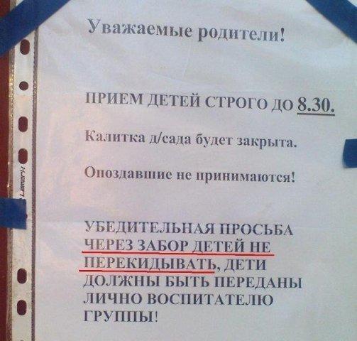 http://fuza.ru/uploads/posts/2009-11/1257839546_fotoprikol_006.jpg
