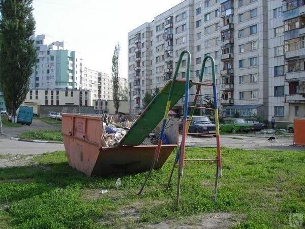 http://img12.nnm.ru/6/9/9/9/0/d5025459610f34cdff0e8b0819c.jpg
