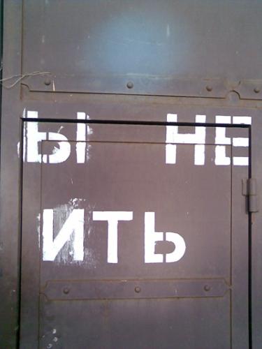 http://pit.dirty.ru/lepro/2/2009/09/22/36731-202637-c0fcb45d64c528becc5424fc90b036fe.jpg