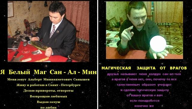 http://clip2net.com/clip/m18202/1259050810-clip-326kb.jpg