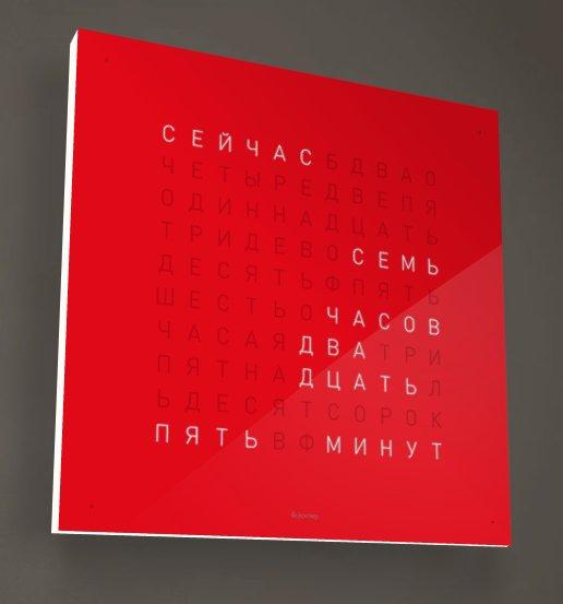 http://www.lionblog.net.ru/uploads/posts/2009-12/1259646476_clock.jpg