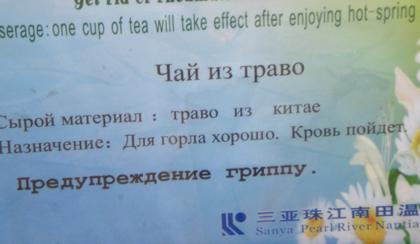 http://s60.radikal.ru/i168/0912/87/bb1962d651fe.jpg