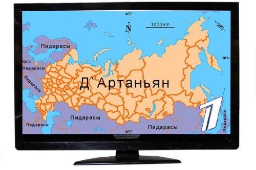 http://pit.dirty.ru/dirty/1/2009/12/15/24754-180312-4f08a51149c6ee8985f845817b724b54.jpg