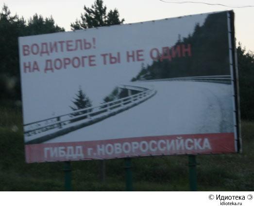 http://img.artlebedev.ru/kovodstvo/idioteka/i/0C3BCB6D-4E7D-4EFF-B74C-3DB133E64FD3.jpg