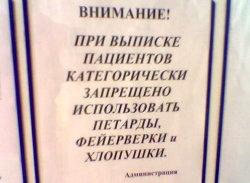 http://www.басурманka.ru/2009/12/30/034/title.jpg