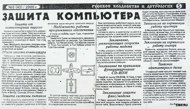 http://www.libo.ru/uploads/posts/2009-12/1261716930_s640x480.jpg