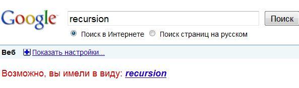 http://s003.radikal.ru/i201/1001/fe/d1ec820f277e.jpg