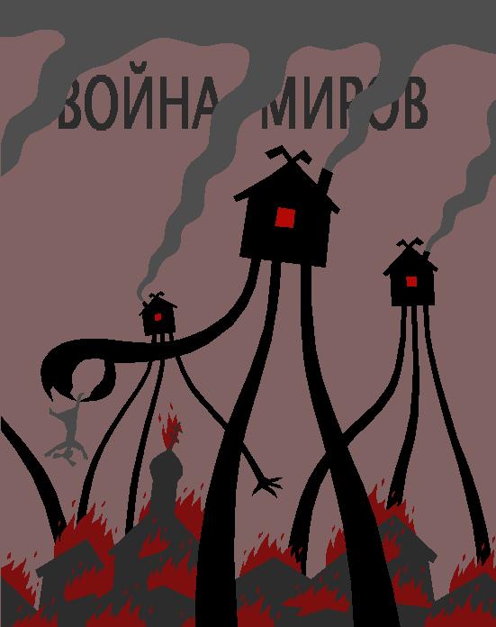 http://www.ljplus.ru/img4/n/i/nik_aragua/izby.png