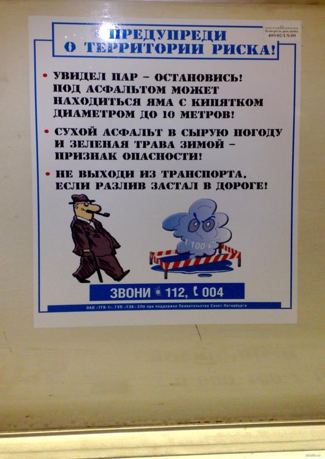 http://idiolit.ru/uploads/omfg/esli_vi_uvideli_zelenuyu_travu_zimoy_1024.jpg