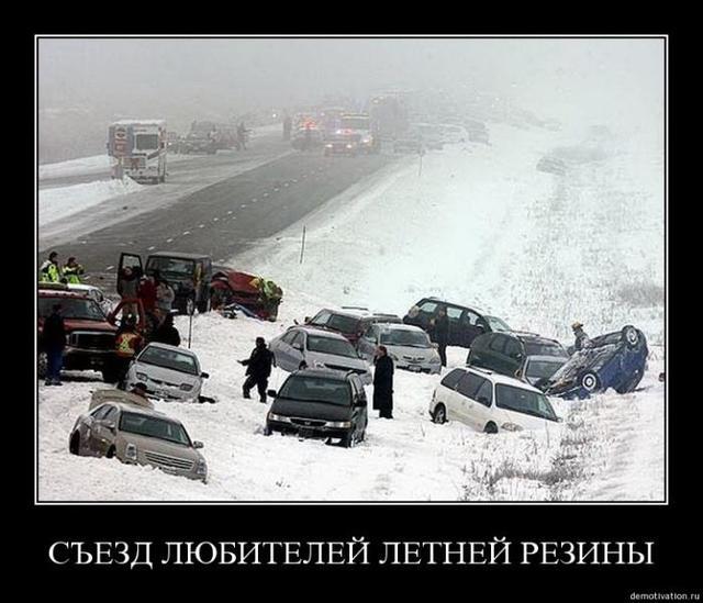 http://images3.webpark.ru/uploads54/100205/Demotivator_42.jpg