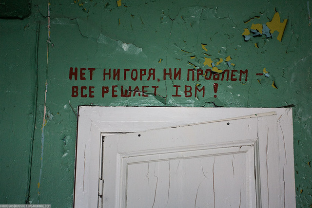 http://russos.ru/img/trip/2009-kolskiy/kolskiy-4-12.jpg
