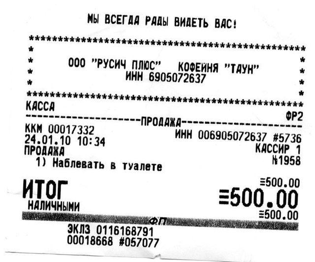 http://urod.ru/uploads/022010/tumanma.jpg
