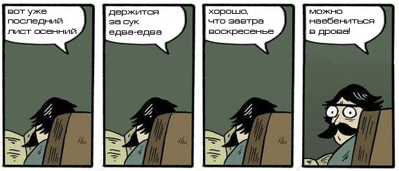 http://s005.radikal.ru/i212/1002/31/9a006b858c30.jpg