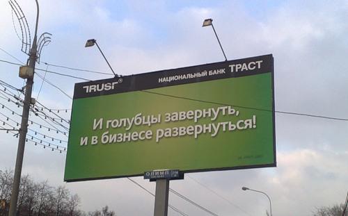 http://img-fotki.yandex.ru/get/3907/mak-cyplakov.c/0_38481_9b2b6656_L.jpg