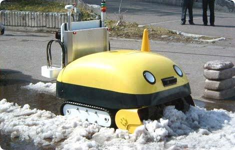 http://www.uberreview.com/wp-content/uploads/yuki-taro-autonomous-snowplow-robot.jpg
