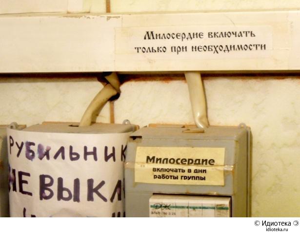 http://img.artlebedev.ru/kovodstvo/idioteka/i/F5E9E7F8-FB3D-4D4D-83F6-C805C33812A7.jpg