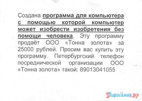 http://www.3porosenka.ru/uploads/0/2/021758594075b444db988afafe5f21d6.jpg