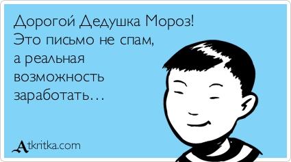http://www.yaplakal.com/uploads/post-3-12722947466775.jpg