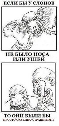 http://blog.stanis.ru/img/28441.jpg