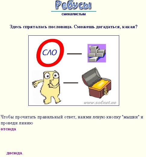 http://clip2net.com/clip/m18202/1274349673-clip-94kb.jpg