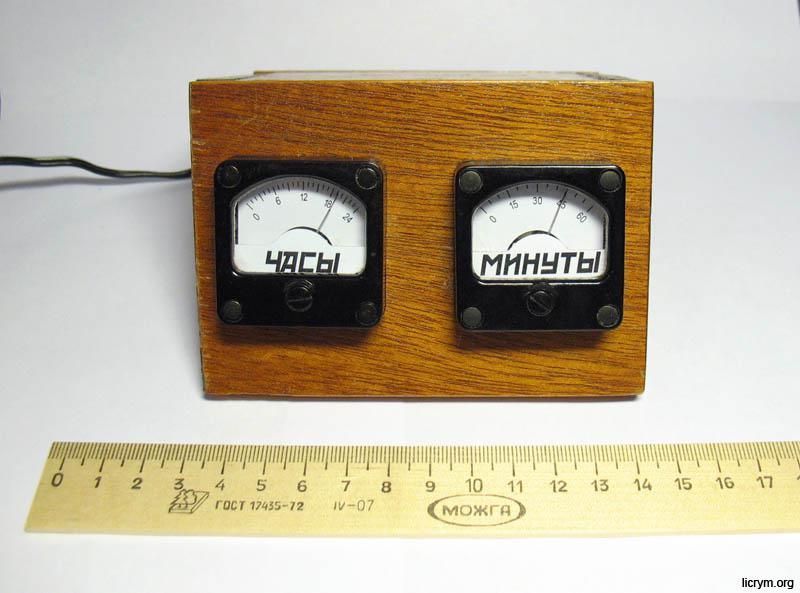 http://img99.imageshack.us/img99/7885/analogclockfront.jpg