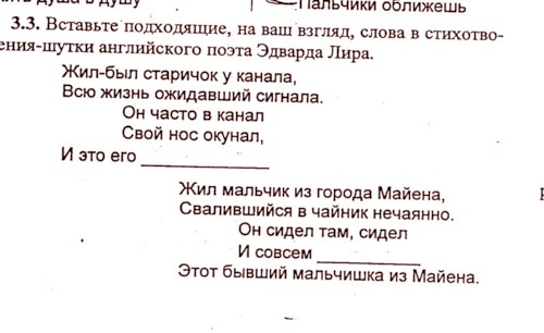 http://img-fotki.yandex.ru/get/13/yulander.0/0_4bdc_80e0b8ca_L.jpg