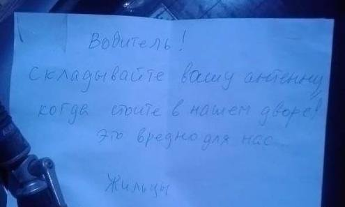 http://i056.radikal.ru/1006/f6/6bf7d0e08e67.jpg