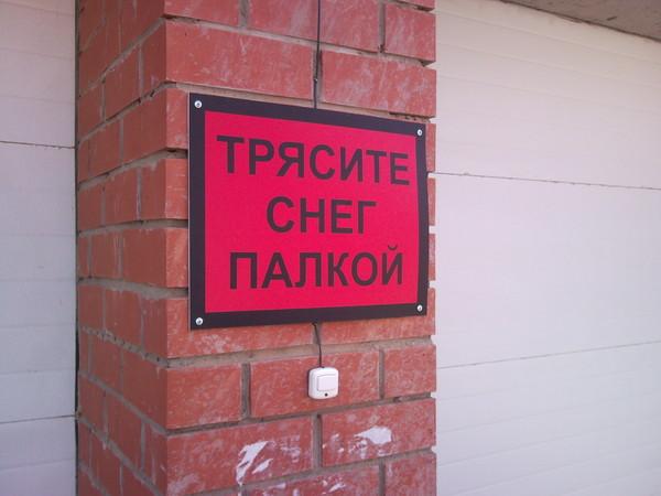 http://content.foto.mail.ru/mail/alians-com/_anekdot/i-7.jpg
