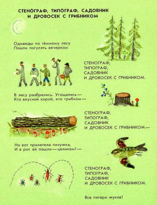 http://www.ljplus.ru/img4/3/4/340987/shibaev5.jpg