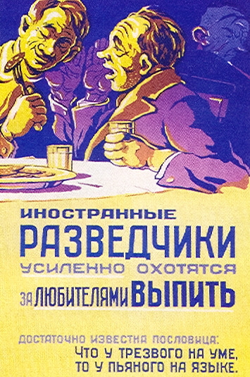 http://www.ljplus.ru/img4/b/a/babulkin/agitprop55.jpg