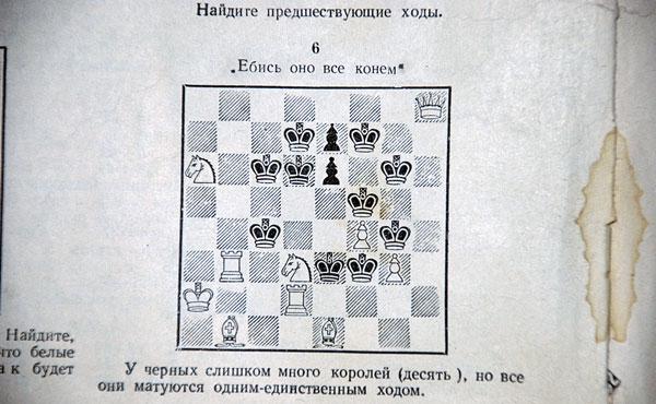 http://postpositivist.ru/photo/horsefuck.jpg