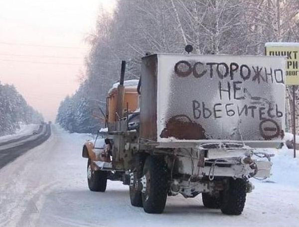 http://s43.radikal.ru/i099/1007/b8/fee81c968710.jpg