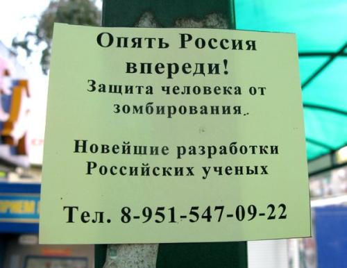 http://pit.dirty.ru/dirty/1/2010/07/24/31827-174441-5e934d1467edf7094cce814ed342eabd.jpg