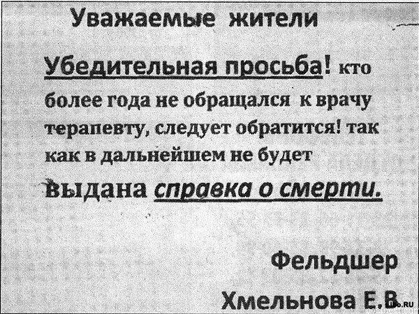 http://www.libo.ru/uploads/posts/2010-08/1281597697_00frwg8w.jpeg
